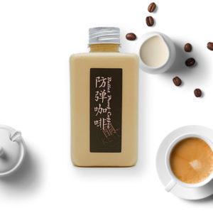 生酮防弹咖啡