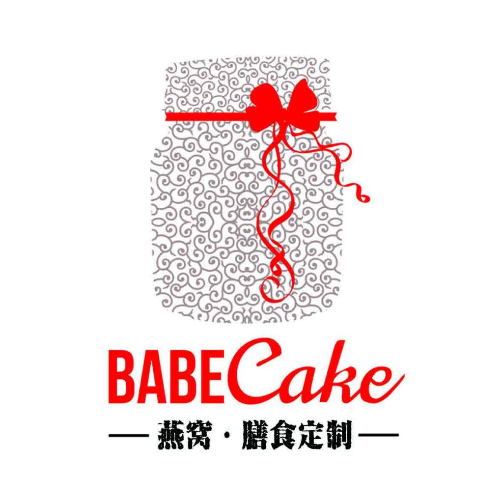 babecake膳食定制